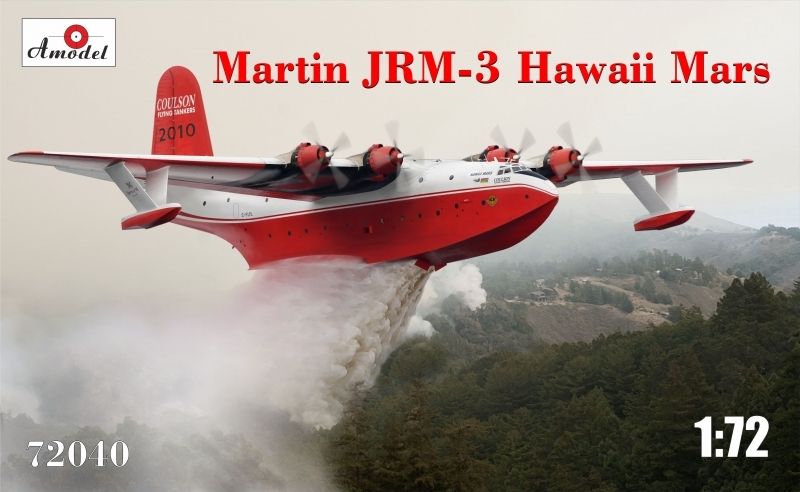 1/72 JRM-3 Hawaii Mars Coulson Flying Tankers water bomber