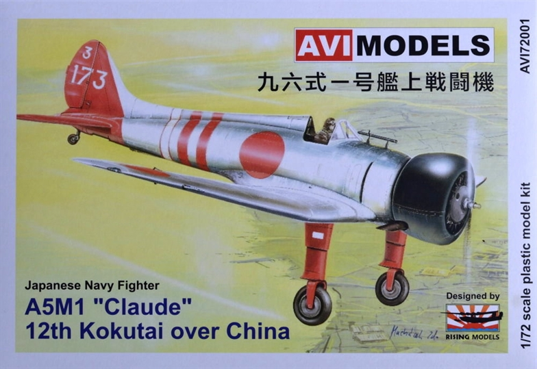 1/72 A5M1 Claude over China