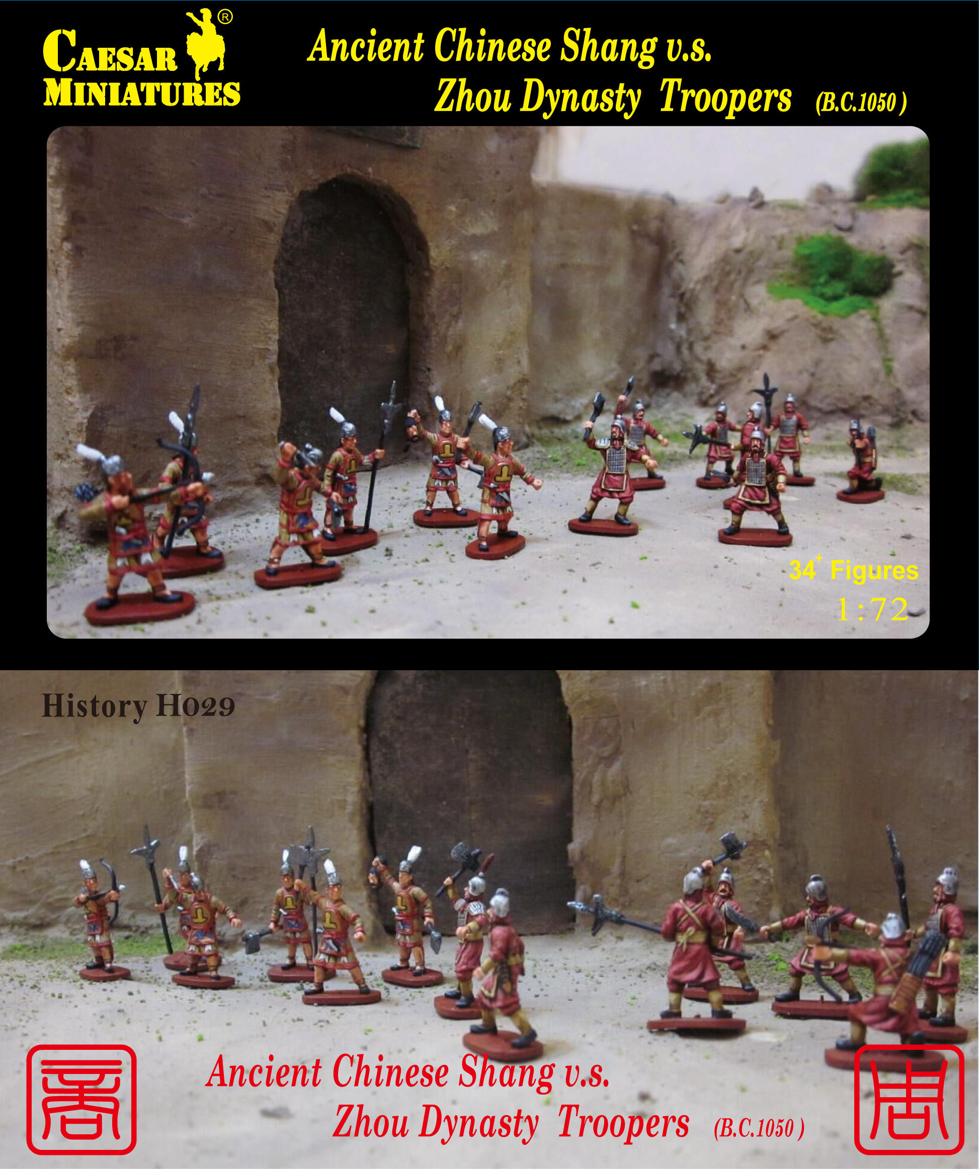 1/72 Ancient Chinese Shang v.s.Zhou Dynasty Troopers