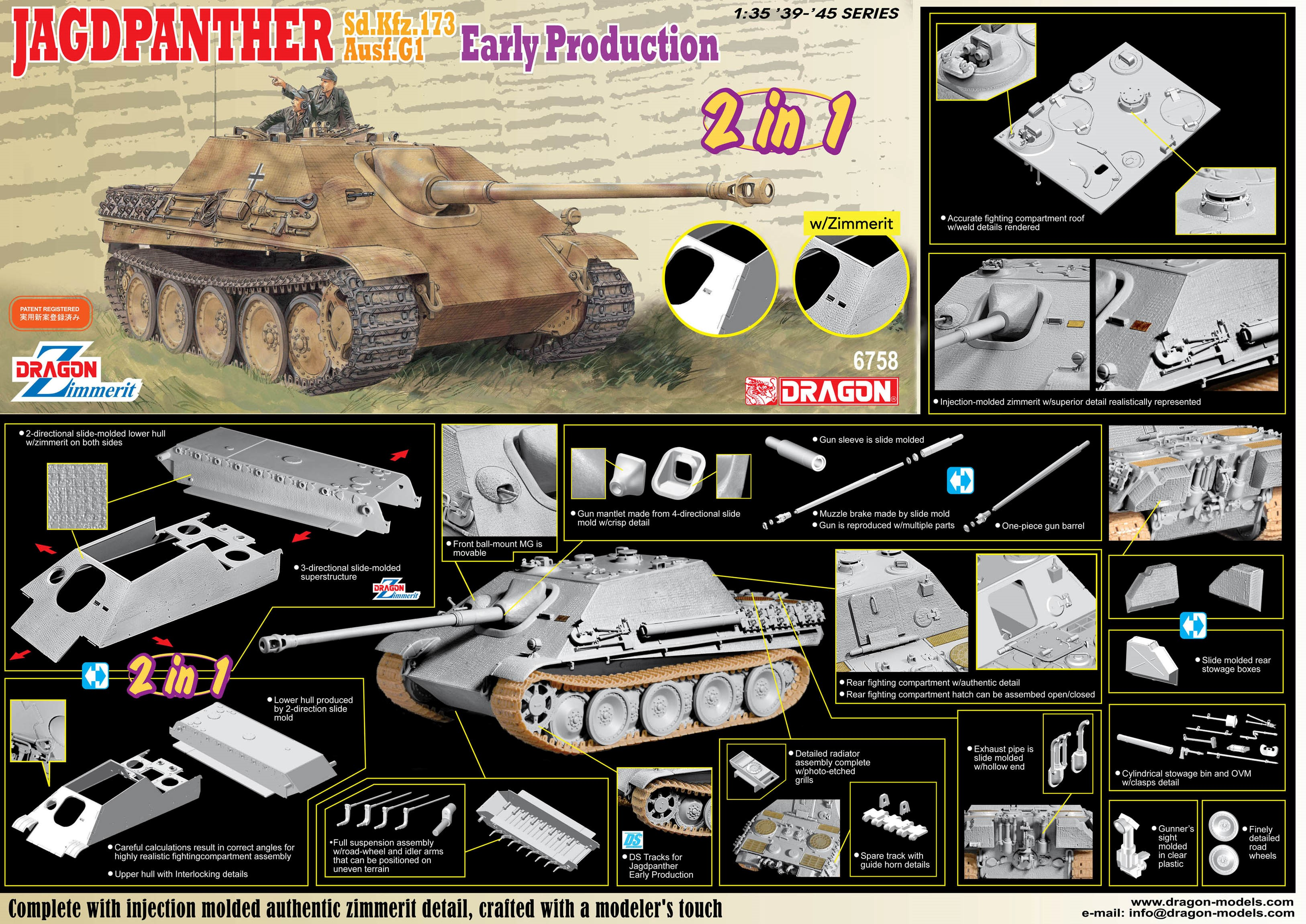 1/35 Sd.Kfz.173 Jagdpanther Ausf.G1 Early with Zimmerit
