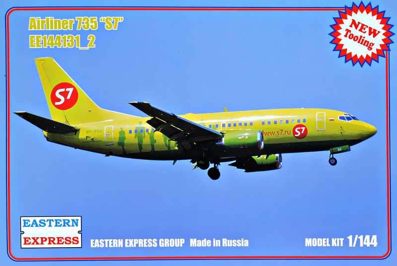 1/144 Airliner 735 S7
