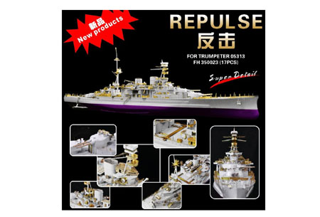 1/350 WW II HMS Battlecruiser Repluse 1941 (For Trumpeter)
