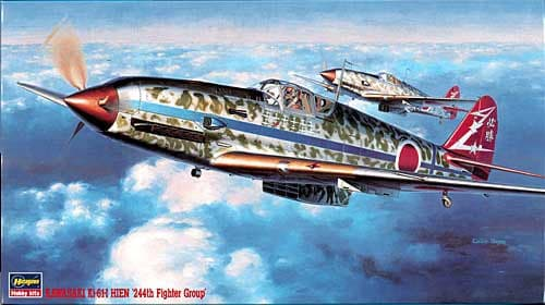 1/48 Kawasaki Ki-61-I Hien 244th Fighter Group