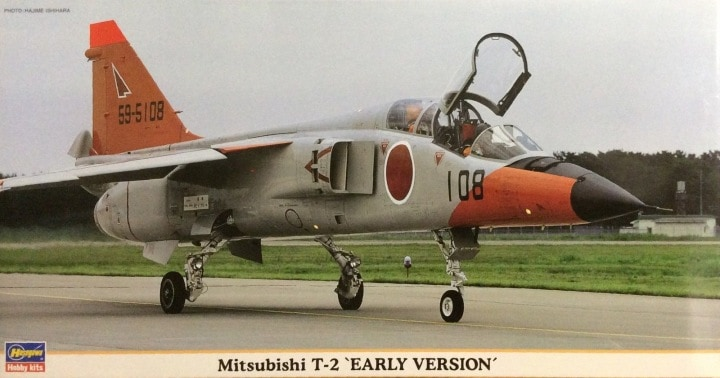 1/48 Mitsubishi T-2 Early Version