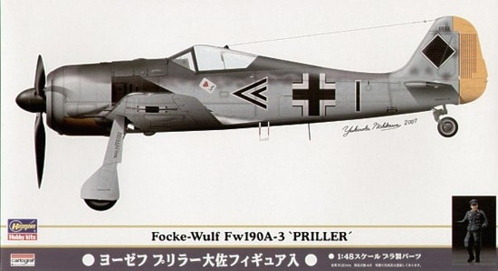 1/48 Focke-Wulf Fw190A-3 with Priller figure