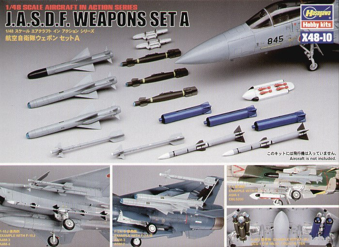 1/48 JASDF Weapons Set A