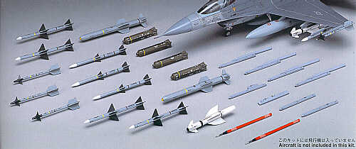 1/72 Aircraft Weapons V. U.S.Missiles and launcher set