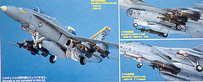 1/72 US Aircraft weapons set VI: U.S.Smart bombs