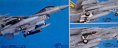 1/72 US Aircraft weapons set VII