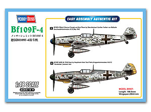 1/48 BF109F-4 Easy Assembly Kit