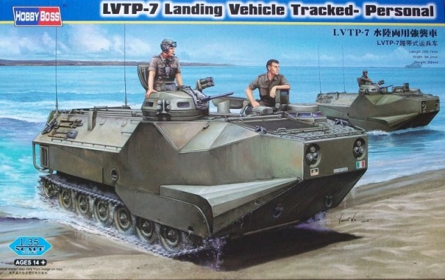 1/35 LVTP-7 Landing Vehicle Tracked- Personnel