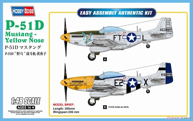 1/48 North-American P-51D Mustang Yellow Nose