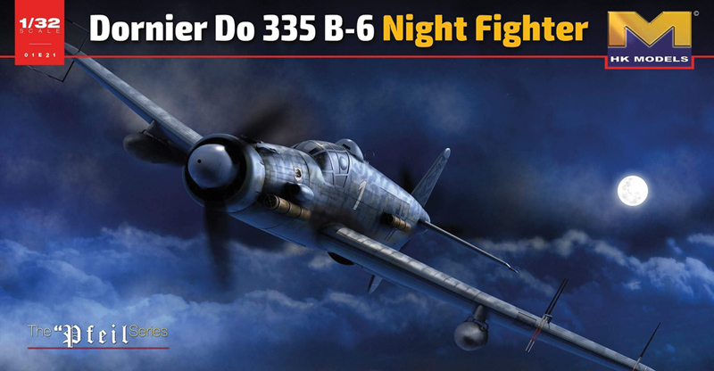 1/32 Dornier Do-335B-6 Pfeil Night Fighter