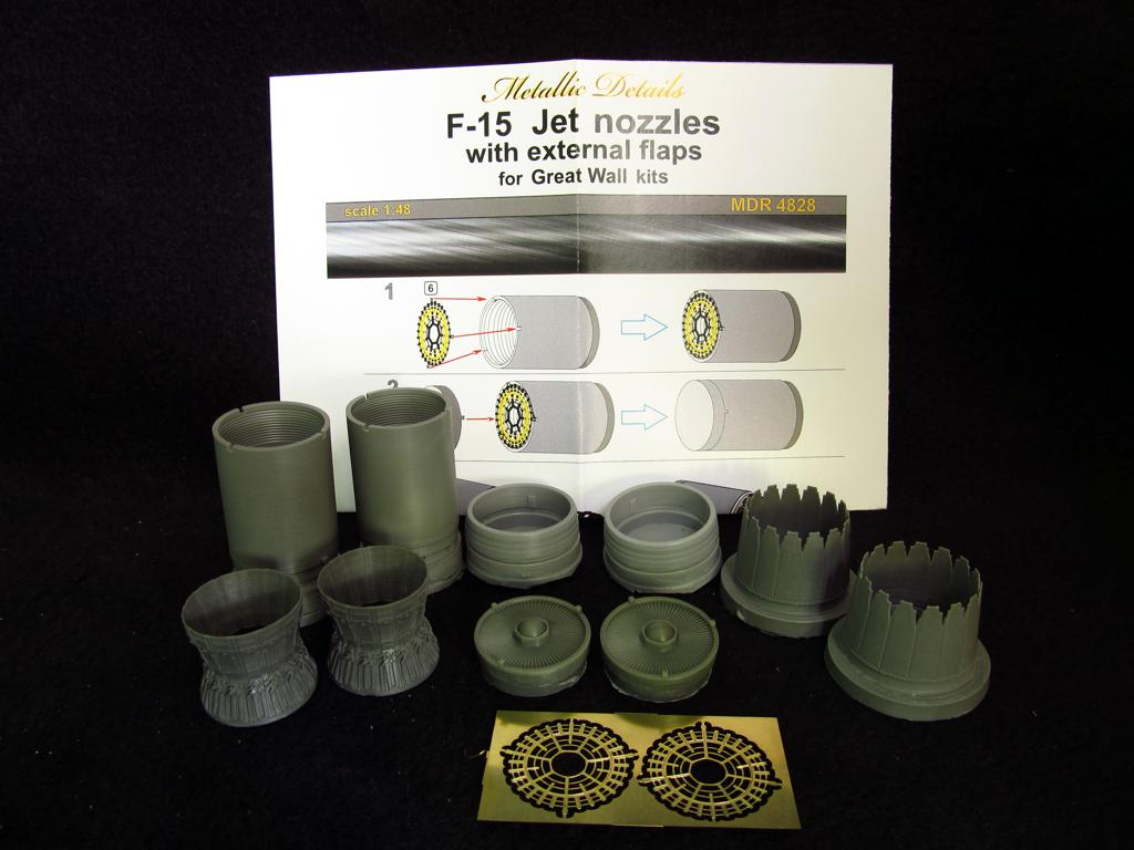1/48 Jet nozzles with external flaps for McDonnel Douglas F-15A