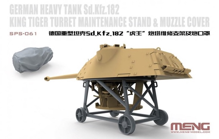 1/35 Sd.Kfz.182 King Tiger Stand & Cover