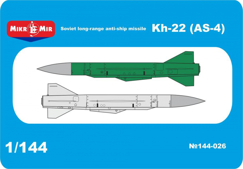 1/144 Kh-22 Soviet long-range anti-ship missile