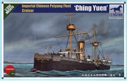 1/350 PEITANG FLEET CRUISER 'CHING YUEN'