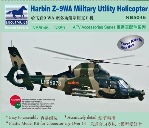 1/350 Harbin Z-9WA Military Utility Helicopter (3 per box)