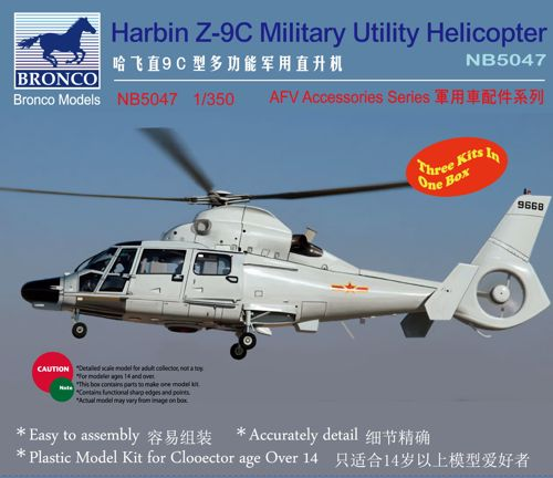 1/350 Harbin Z-9C Military Utility Helicopter (3 per box)