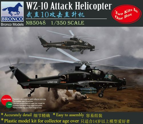 1/350 CAIC WZ-10 Attack Helicopter