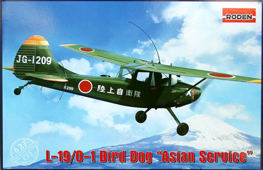 1/32 Cessna L-19/O-1 Bird Dog Asian Service