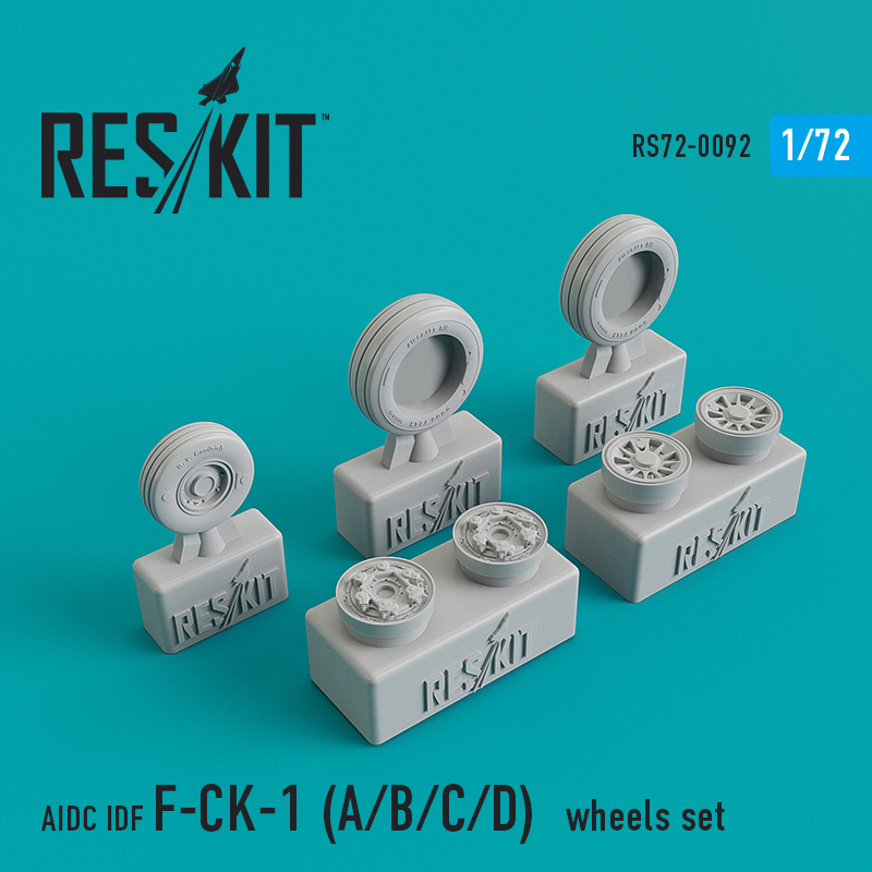 1/72 AIDC IDF F-CK-1 Wheel Set