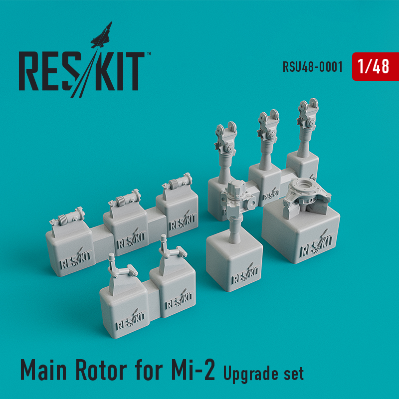 1/48 Main Rotor for Mil Mi-2