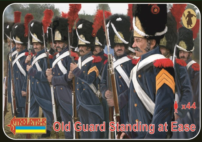 1/72 Old Guard Standing at Ease