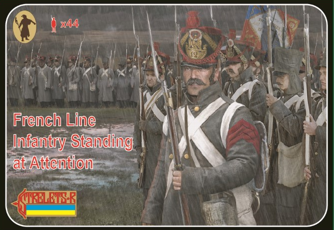 1/72 French Line Infantry Standing at Attention