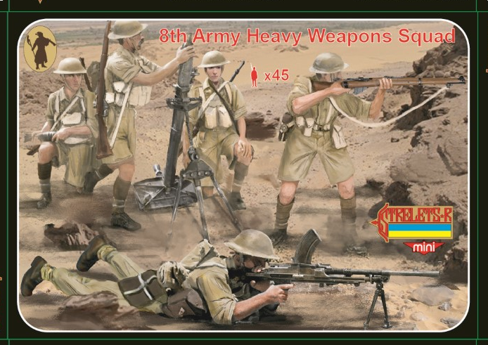 1/72 8th Army Heavy Weapons Squad