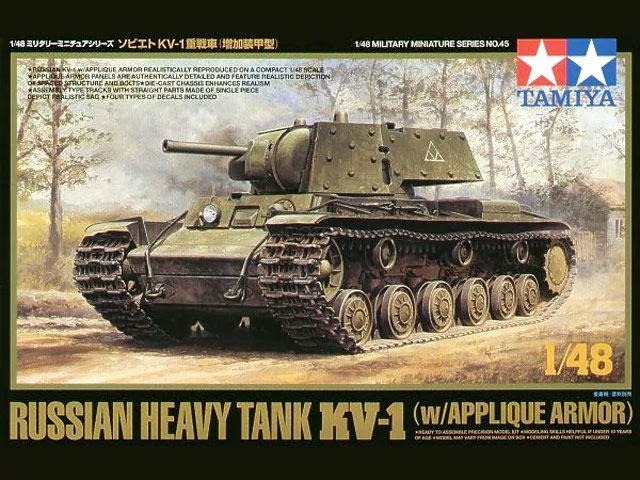 1/48 Russian Heavy Tank KV-1