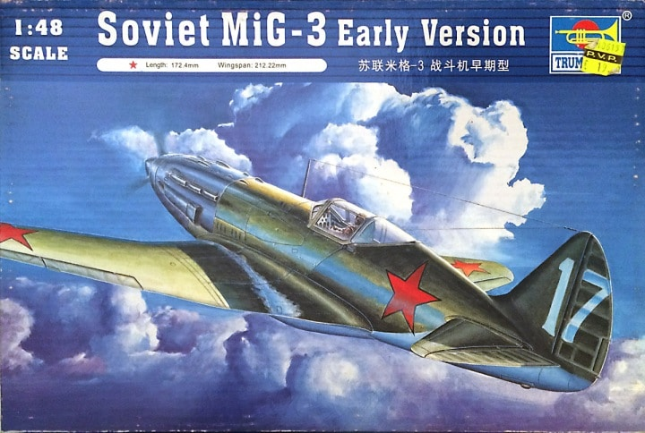 1/48 MiG-3 Early Version
