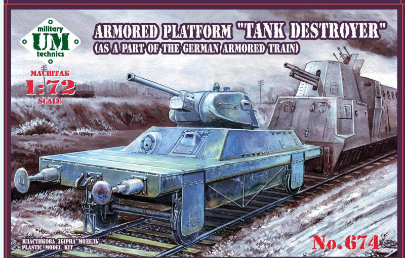 1/72 Armored platform Tank destroyer