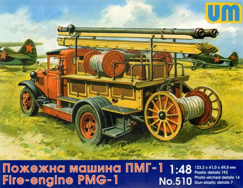 1/48 Fire-engine PMG-1